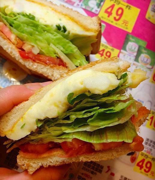 雙薯泥蔬菜三明治(馬鈴薯+甘藷)