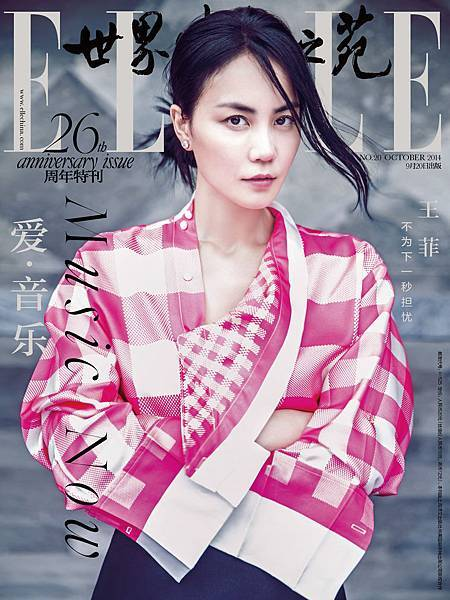 Faye Wong by Chen Man for Elle China October 2014_00-cover1