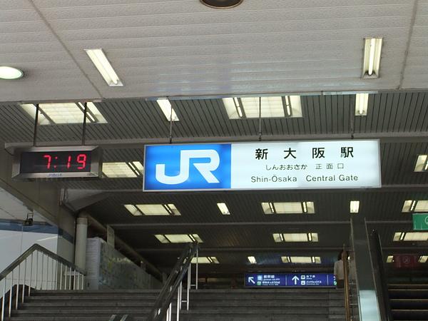 DSCF0372.JPG