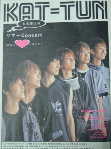 2002年歌迷至聖場刊