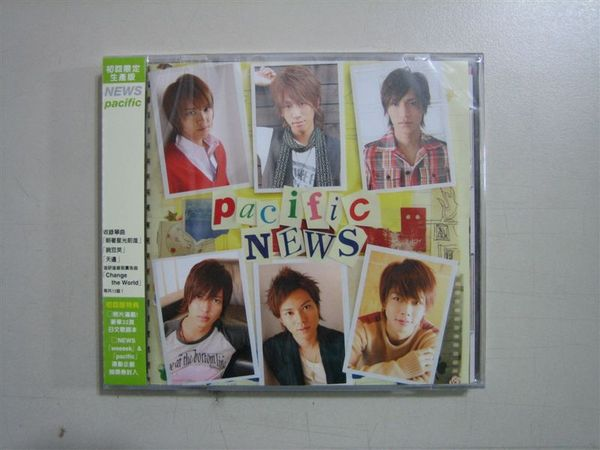 NEWS 2nd Album - pacific
