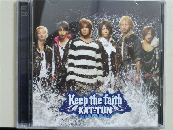 KAT-TUN 5th Single - Keep the faith