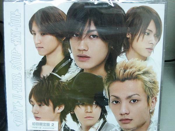 KAT-TUN 7th single - DON'T U EVER STOP
