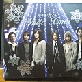 KAT-TUN 8th single - White X'mas(初回限定)