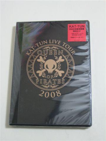 [DVD] KAT-TUN LIVE TOUR QUEEN OF PIRATES