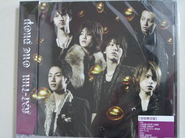 KAT-TUN 9th single - ONE DROP