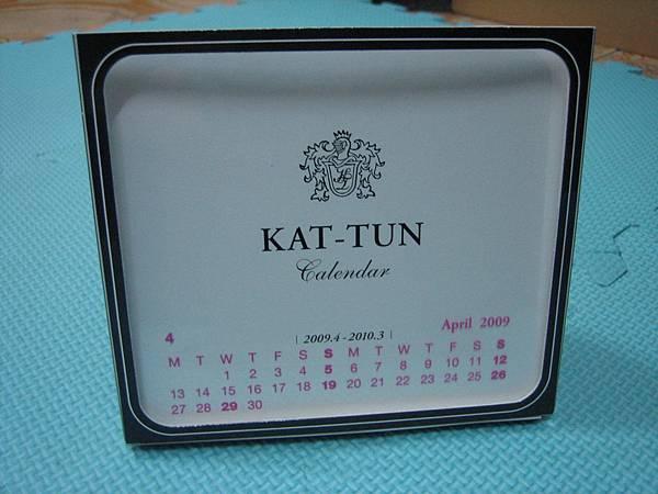 組裝完成的學年曆