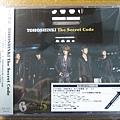 [JP] 4th album - The Secert Code