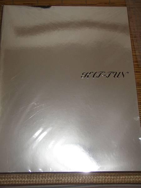 KAT-TUN2009夏控-場刊