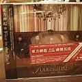 [JP] 2nd album - Five in the Black