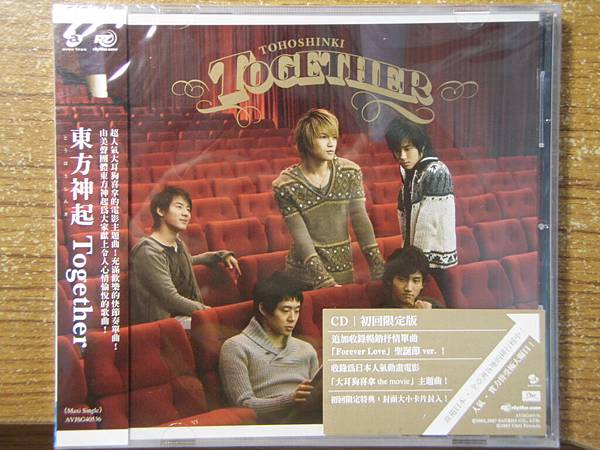 [JP] 15th single - Together
