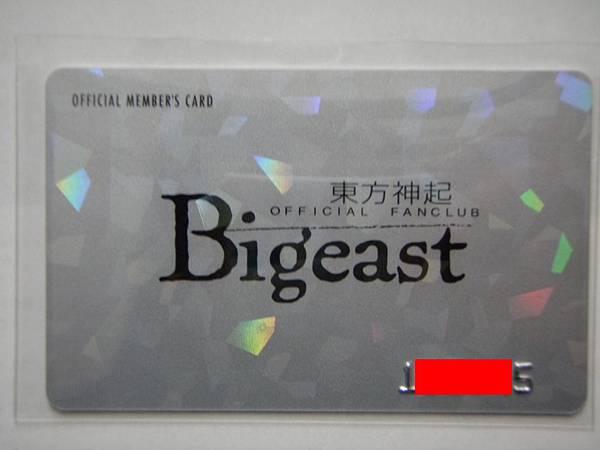 很有質感的Bigeast會員證