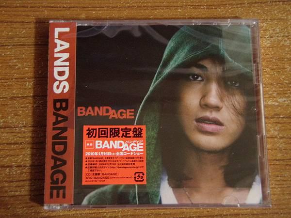 LANDS單曲-BANDAGE