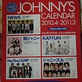 [DM] Johnnys2010學年曆