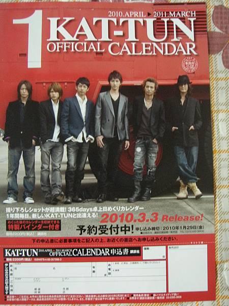 [DM] 2010學年曆