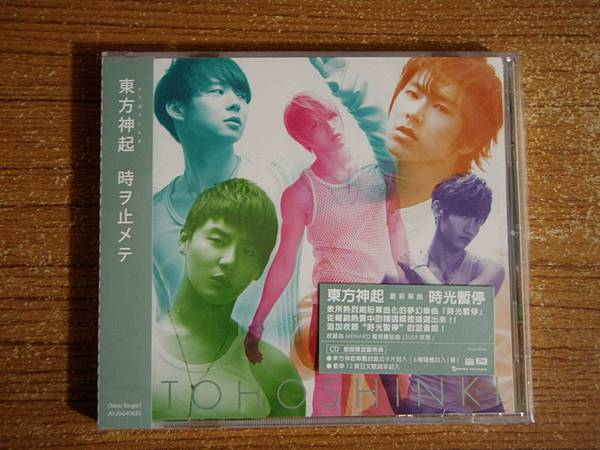 [JP] 30th single - 時ヲ止メテ