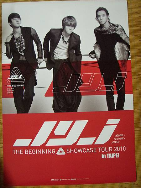 JYJ SHOWCASE in Taipei 2010的海報