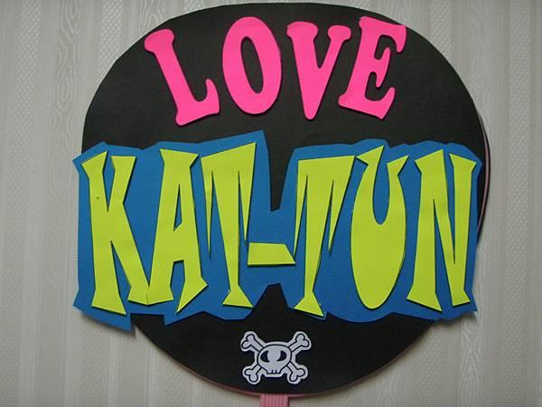 2010 KAT-TUN台控應援扇