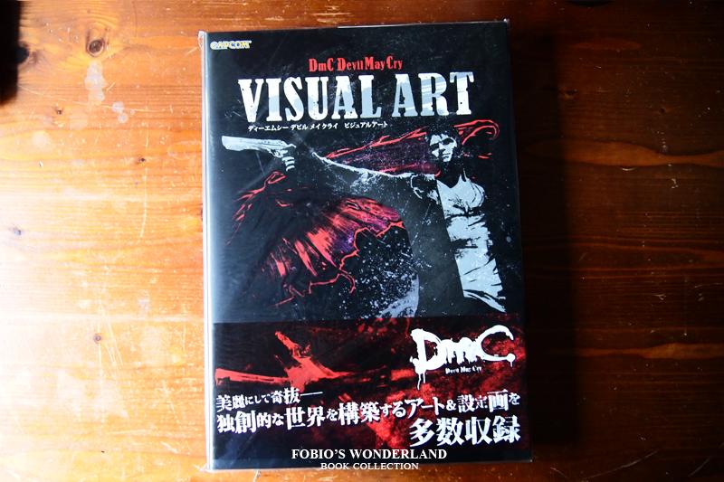 0719-DMC Devil May Cry_4.png