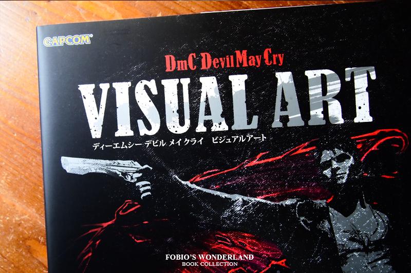 0719-DMC Devil May Cry_8.png