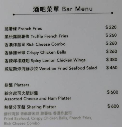 酒吧菜單.jpg