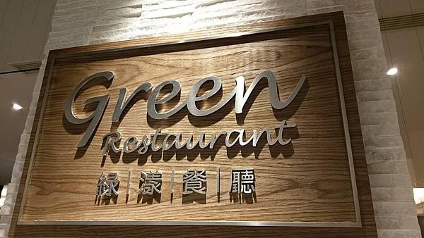 餐廳名字.jpg