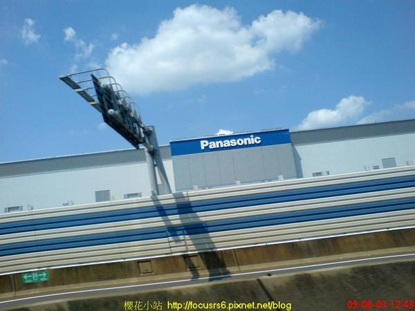 阪神高上的Panasonic