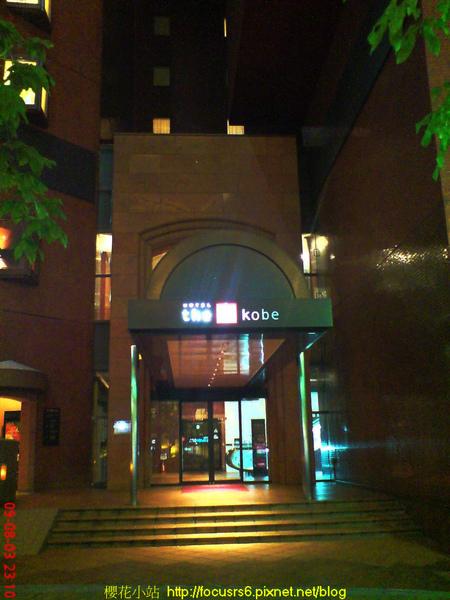 夜晚飯店外觀