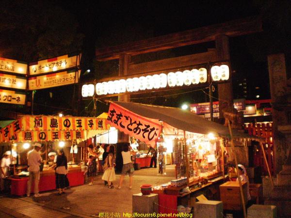 生田神社門口