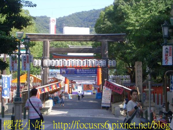 往生田神社路上