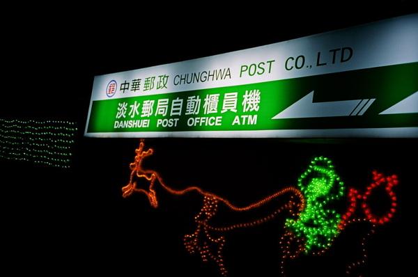 聖誕節前,連郵局都很有心的小佈置