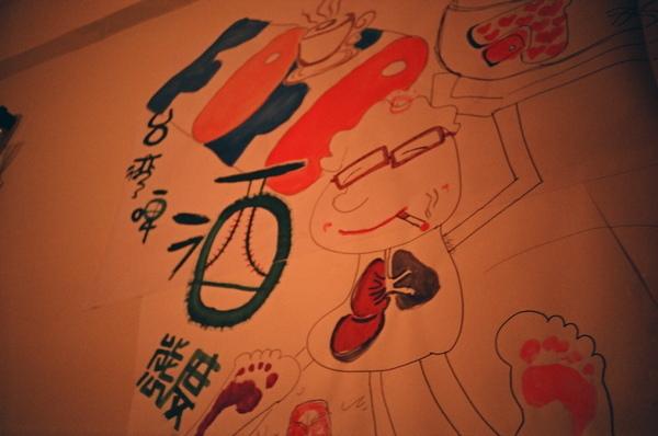 台灣啤酒,劉董畫