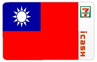 國旗CASH