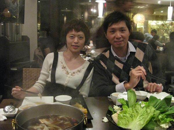 Part1 UNSW校友會_Emma+Jason
