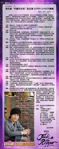 seoul_news.jpg