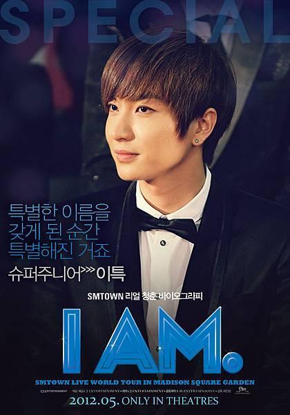 120414 I AM Twitter更新1P[iam_movie]