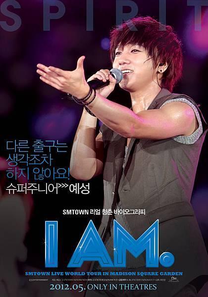 120414 I AM Twitter更新1P[iam_movie]-1