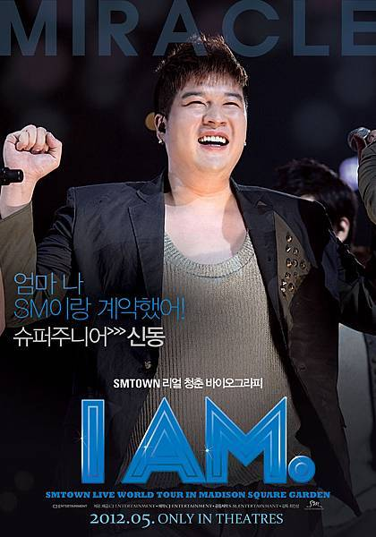120414 I AM Twitter更新1P[iam_movie]-2