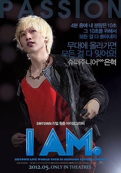120414 I AM Twitter更新1P[iam_movie]-4