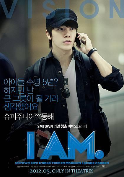 120414 I AM Twitter更新1P[iam_movie]-5