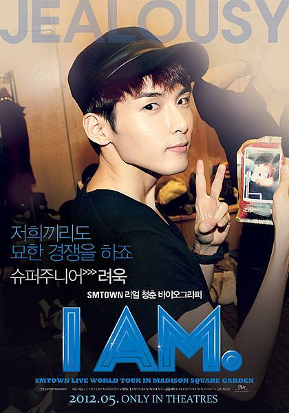120414 I AM Twitter更新1P[iam_movie]-6