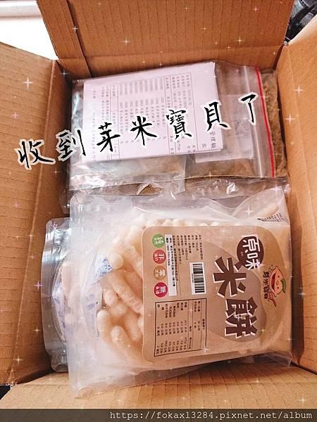 芽米_190630_0010.jpg