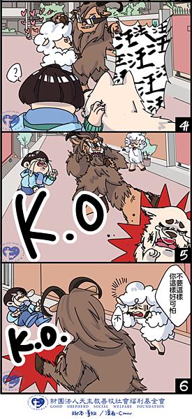 No.2 理想情人-2