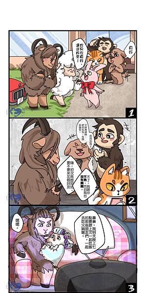 No.3 猜忌控制-1