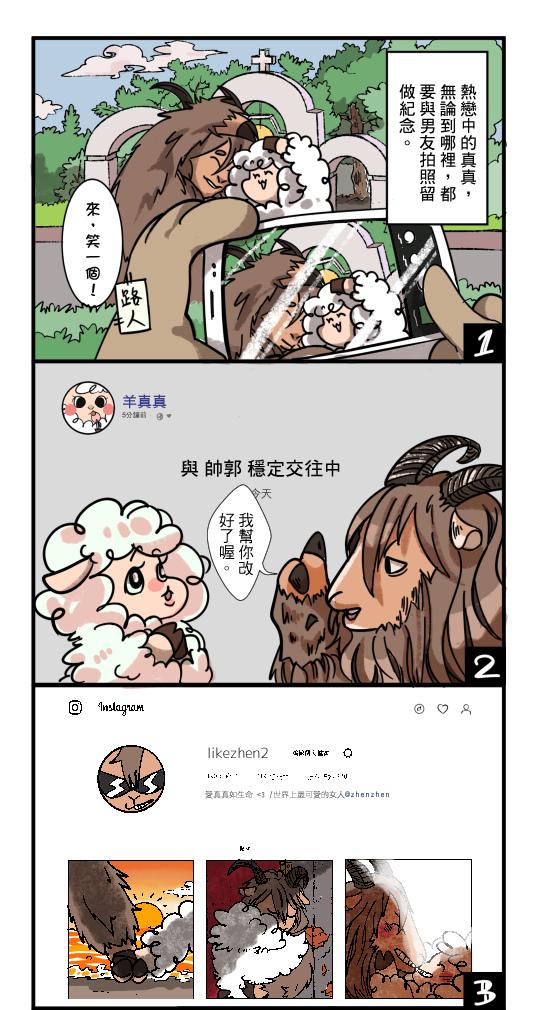 No.4 祼照威脅-上