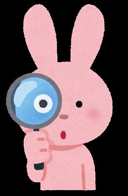 magnifier_animal_usagi