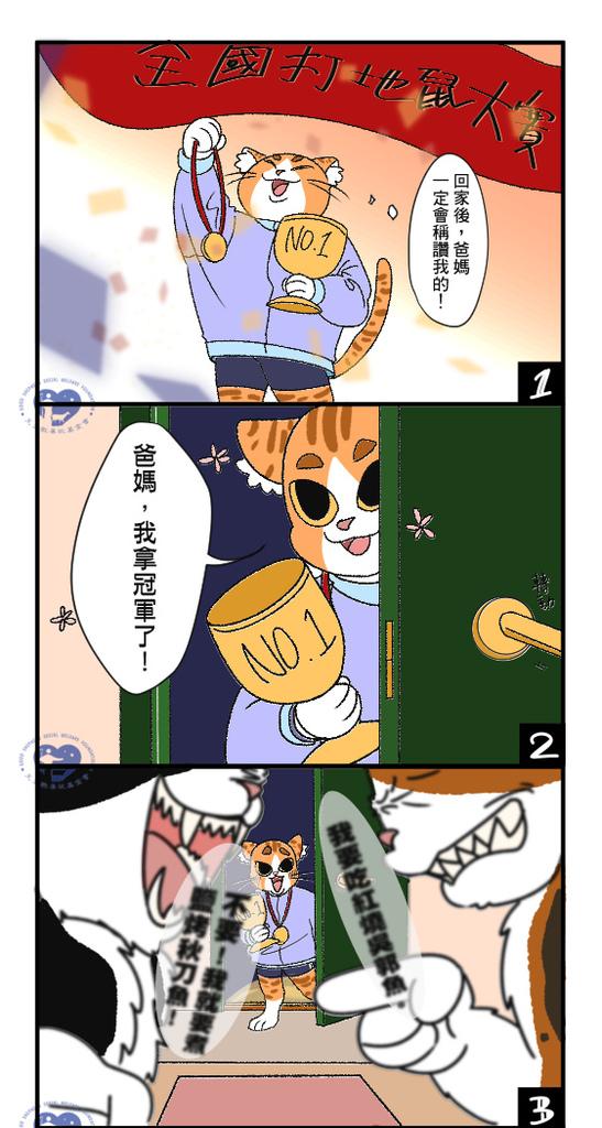 s3e5彩稿(上).jpg