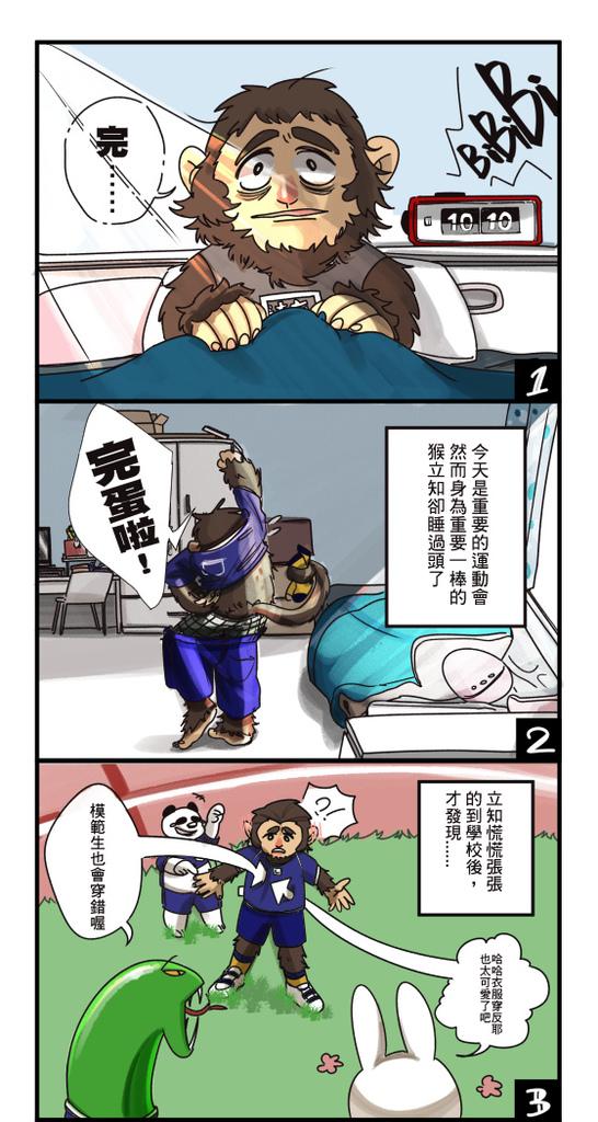 s3e4-彩稿(上).jpg