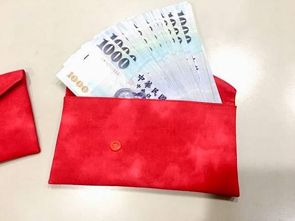 紅包袋2.jpg