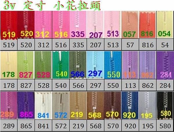 3v 定寸 小花頭.jpg